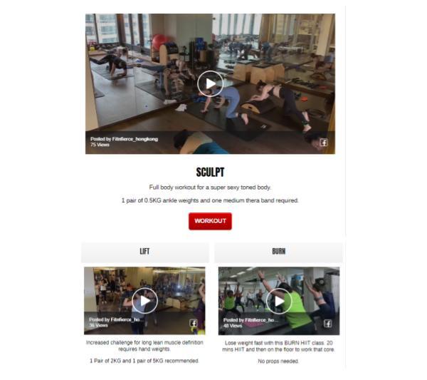 online workouts digital platform by Fit n Fierce